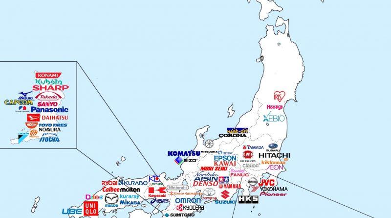 All Japanees brands