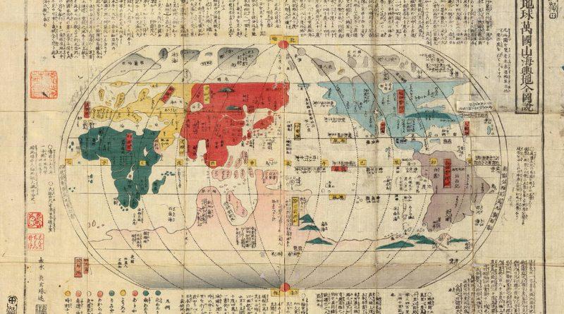 Japanese world map