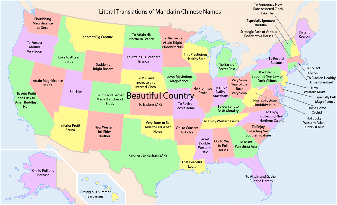 Translation of the names of American counties from the Chinese language