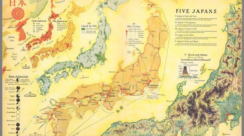 Five Japans (1936)