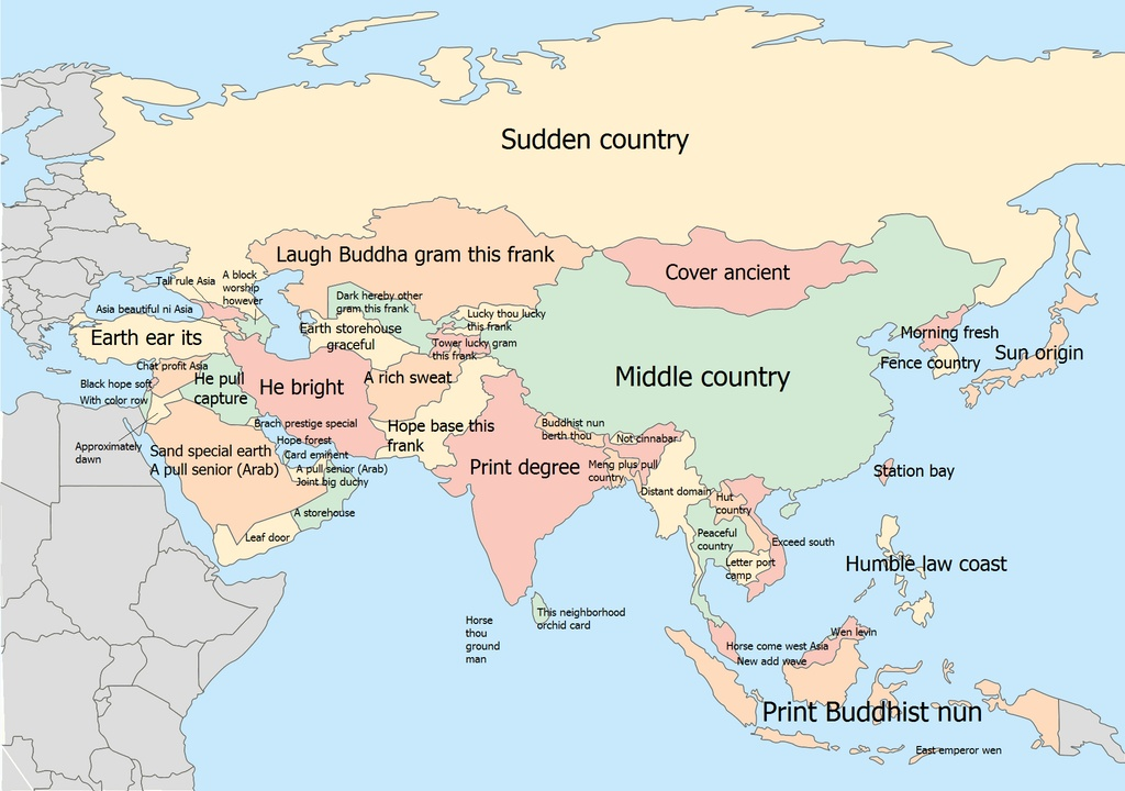 A literal translation of Chinese names for Asian countries
