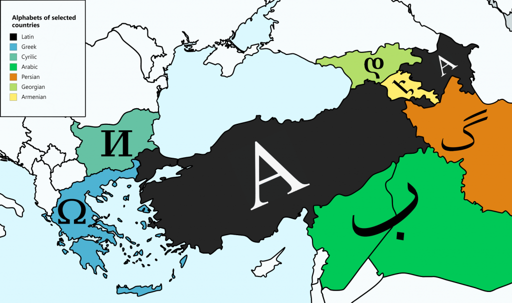 Turkey , borders seven countries with seven different alphabets