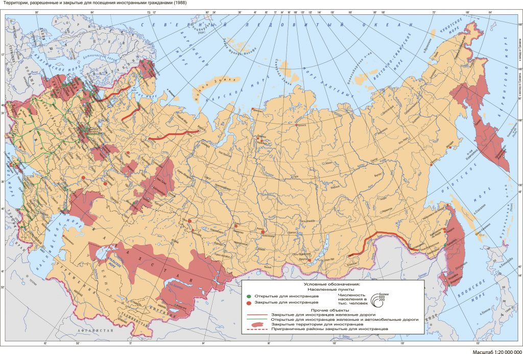1988 Map Shows No-Go Zones for American Travelers in the USSR