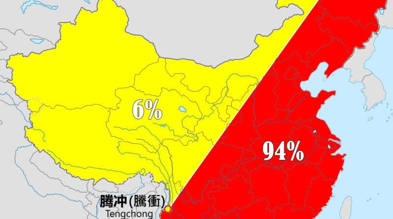Chinese Heihe Tengchong Line